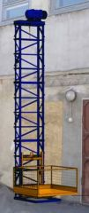 Грузовые подъемники- лифты