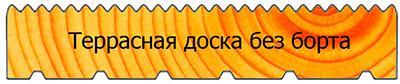 large.bez-dorta.jpg.eb1c9931c107e4ff557d