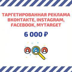Частный специалист по контекстной рекламе Яндекс Директ, Google Adwords