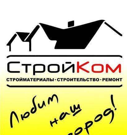 burenije-skvazhin-montazh-otoplenija-garantija-7-let_518320992_1.jpg